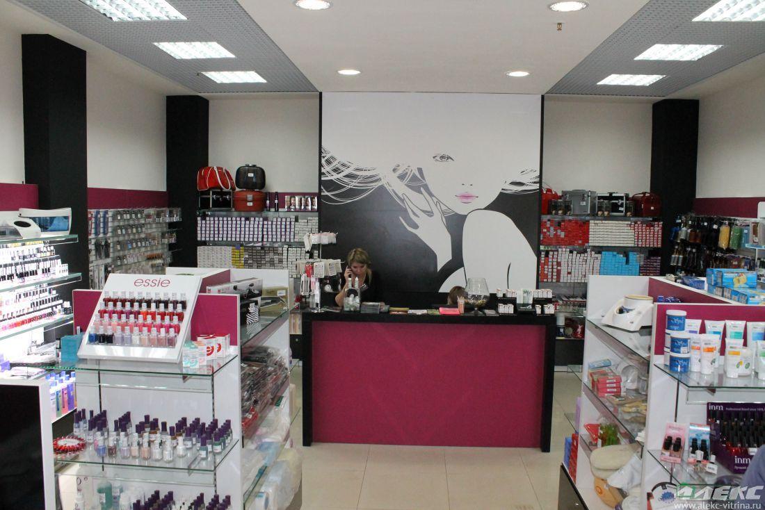 Superstar магазин косметики тула